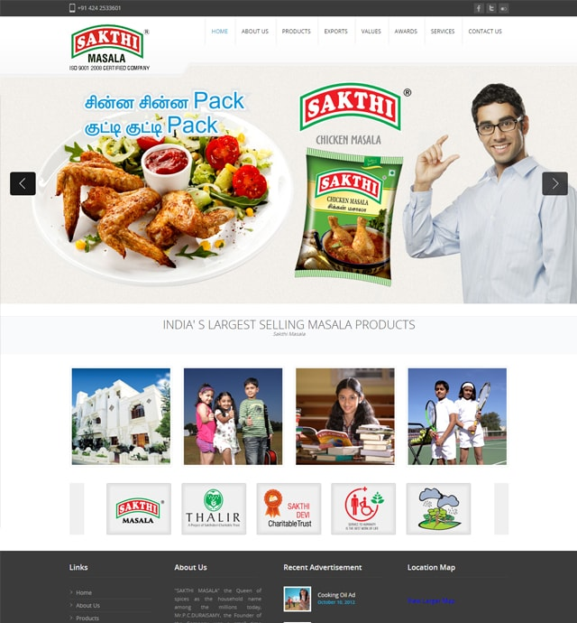 Sakthi Masala Website Development